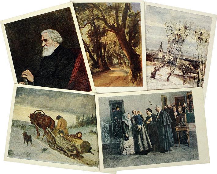 Открытки с репродукциями картин третьяковской галереи