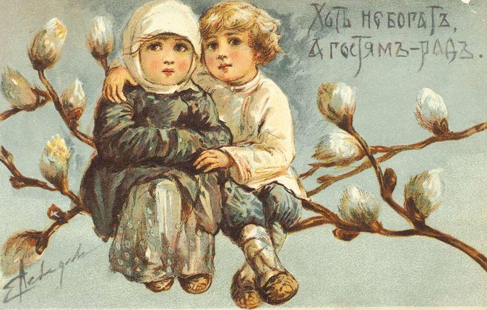 миссис открытка общины святой евгении этой статье