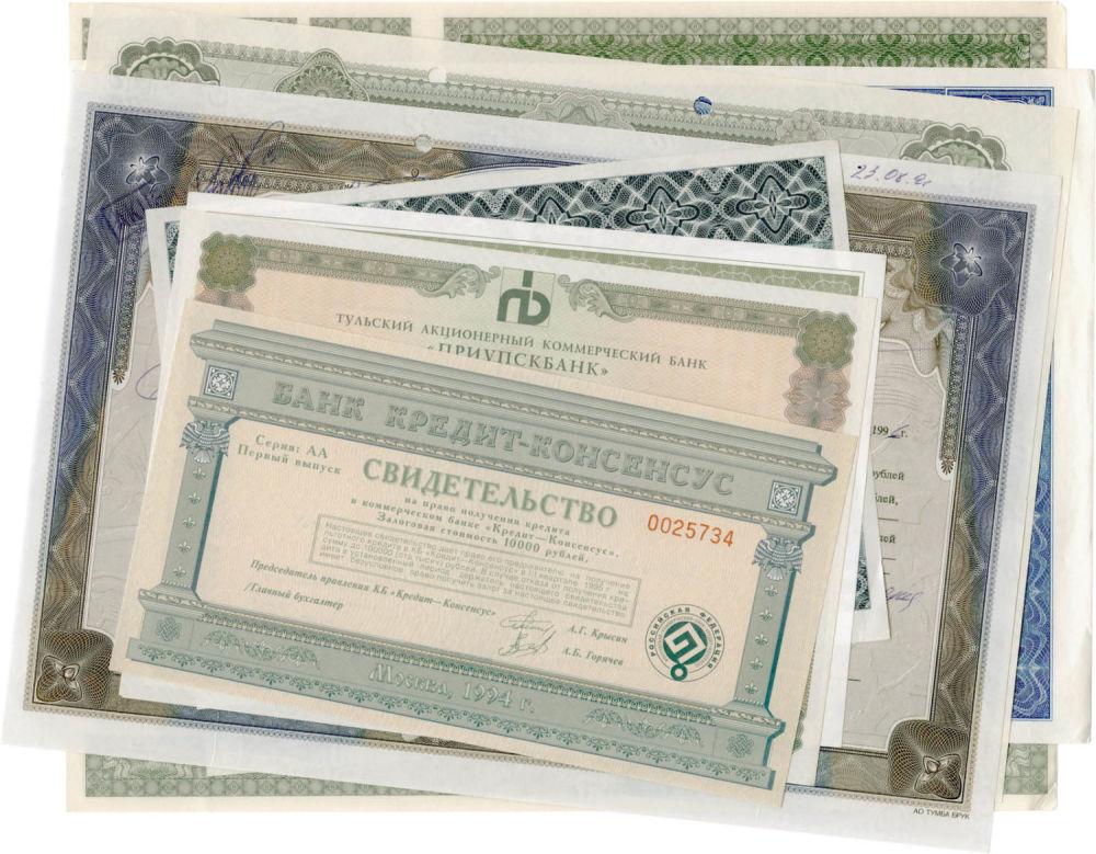 акб кредит москва подать заявку на кредит москва